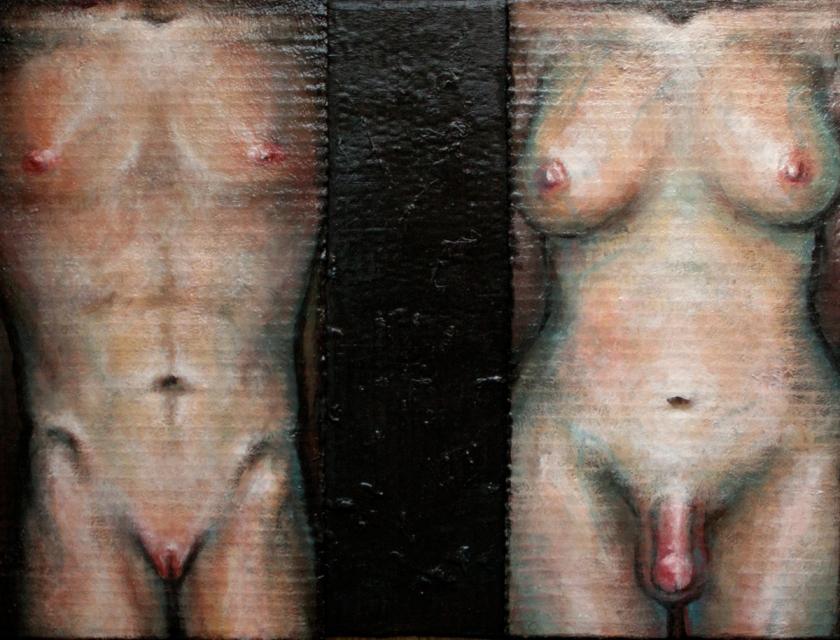 Penises калон vaginas